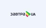 Посол Європейського Союзу в Україні Хюг Мінгареллі зустрівся зі стипендіатами програми Завтра.UA Фонду Віктора Пінчука