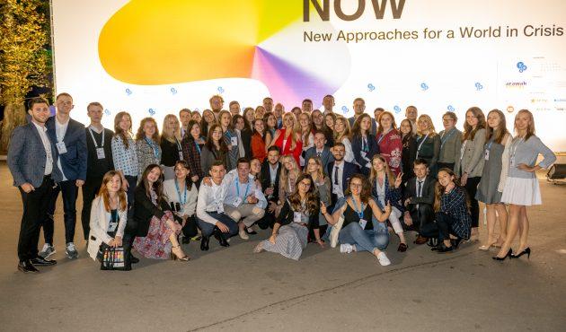 Форум молодих лідерів - 2019